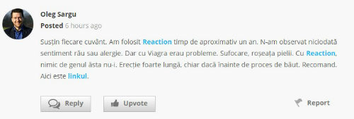 Reaction pret pareri recenzii opinia utilizatorilor